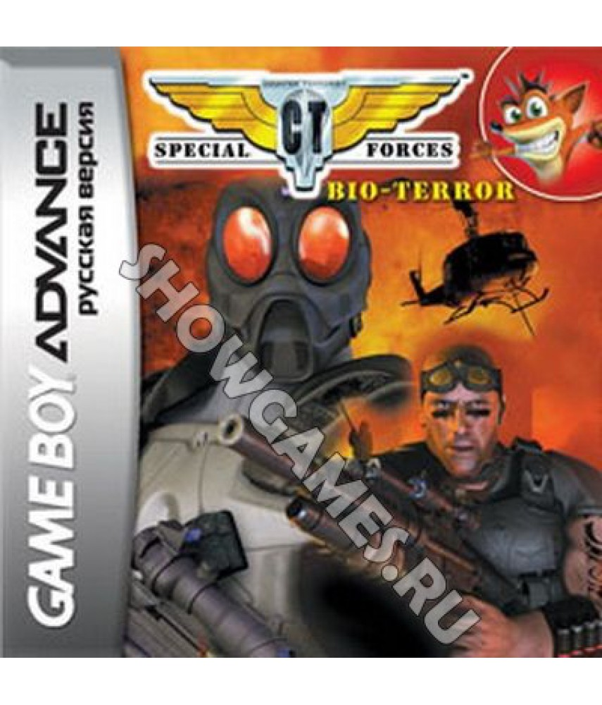 CT Special Forces 3: Bioterror (Русская версия) [GBA]