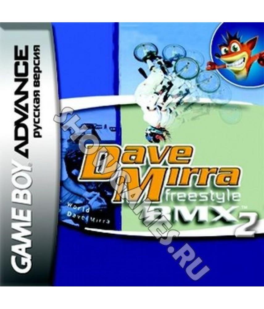 Dave Mirra Freestyle BMX 2  [Game Boy]