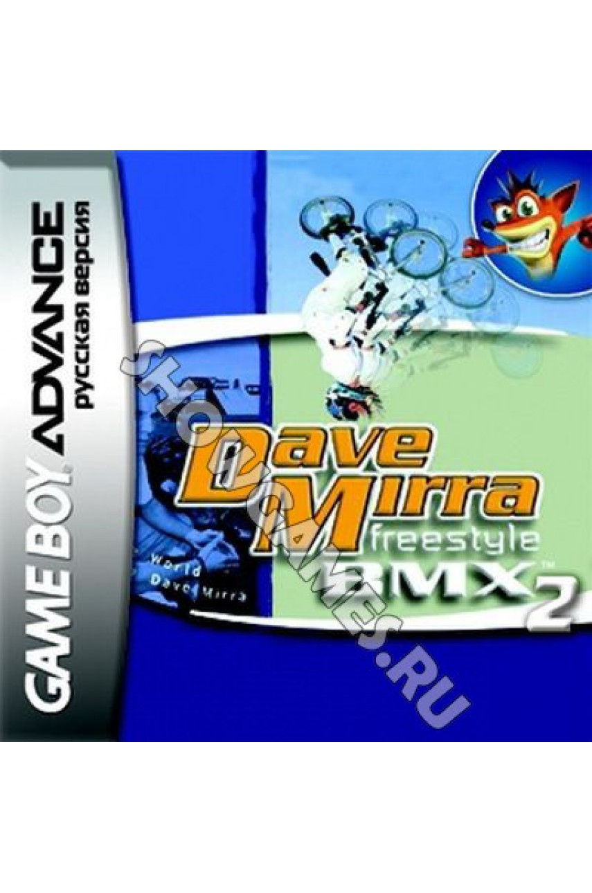 Dave Mirra Freestyle BMX 2  [Game Boy]