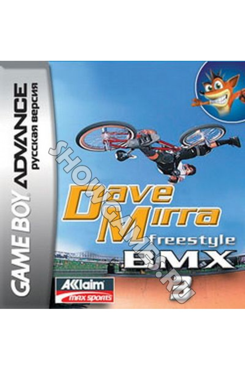 Dave Mirra Freestyle BMX 3  [Game boy]