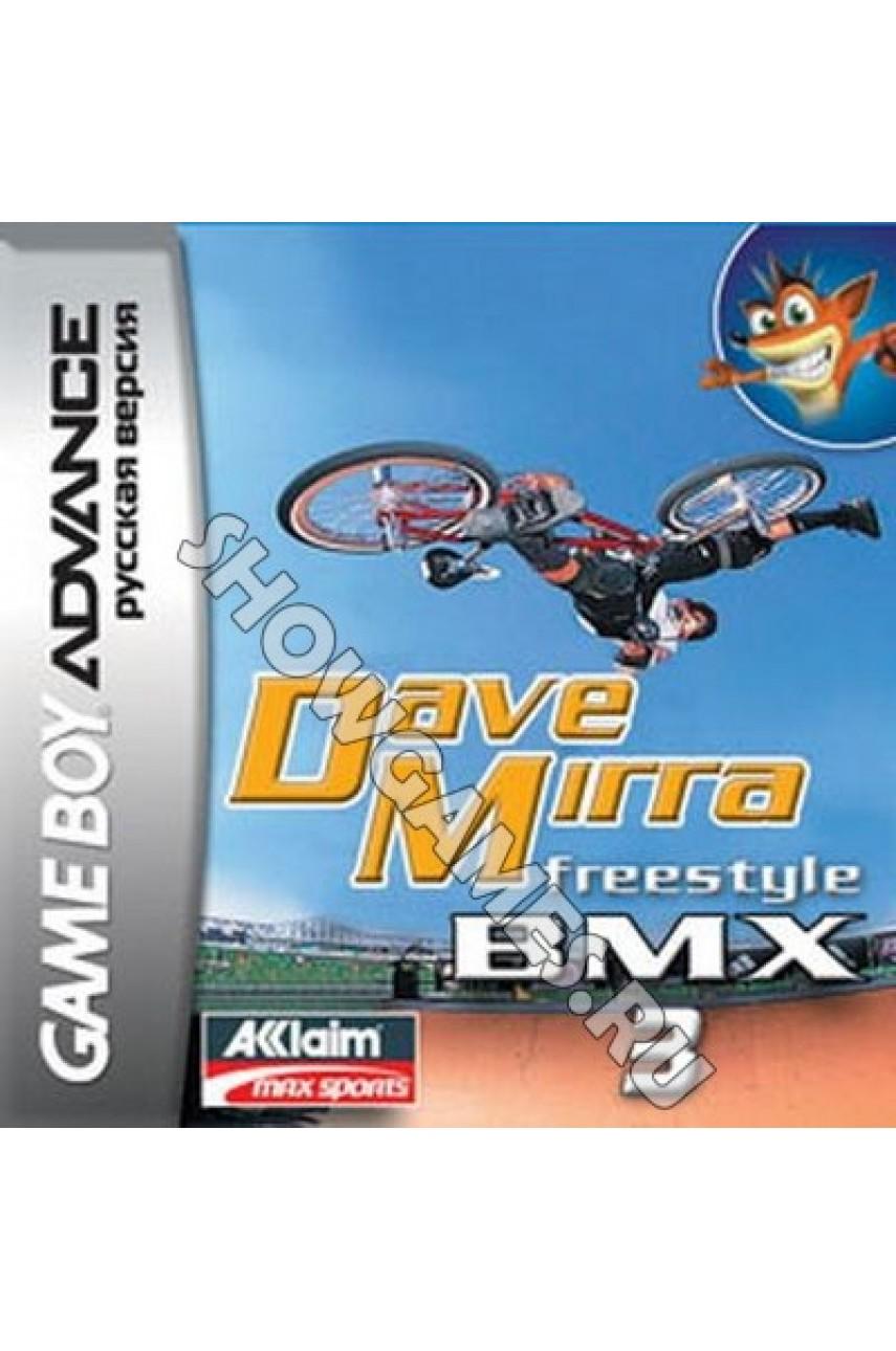 Dave Mirra Freestyle BMX 3  [Game boy]