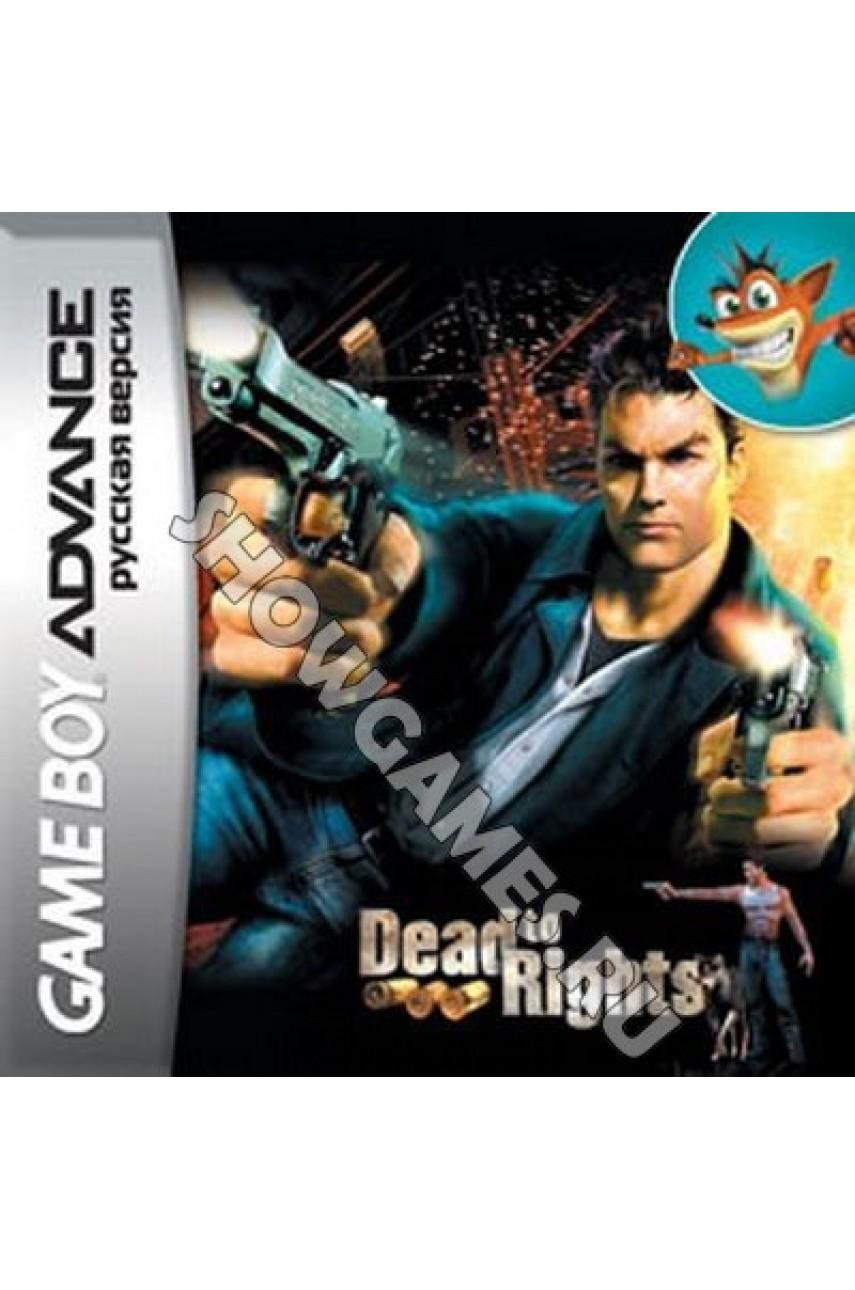 Dead to Rights (Русская версия)  [Game Boy]