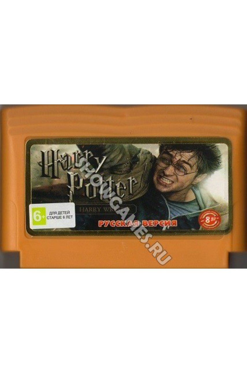 Harry Potter (Гарри Поттер). Игра для Денди 8 Бит