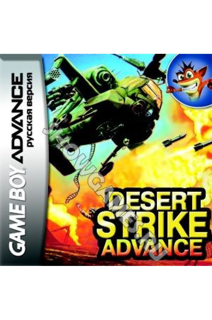 Desert Strike Advance [GBA]