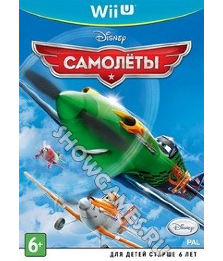 Disney Самолеты [Planes] (Русская версия) [Wii U]