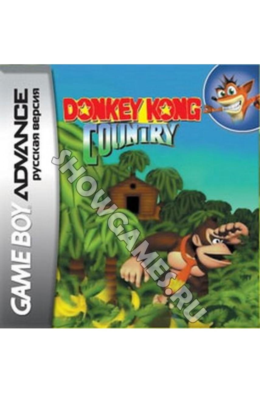 Donkey Kong Country (Русская версия)  [Game boy]
