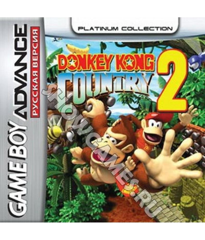 Donkey Kong Country 2 [GBA]