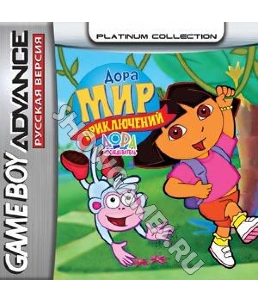 Dora the Explorer: Dora's World Adventure [GBA]