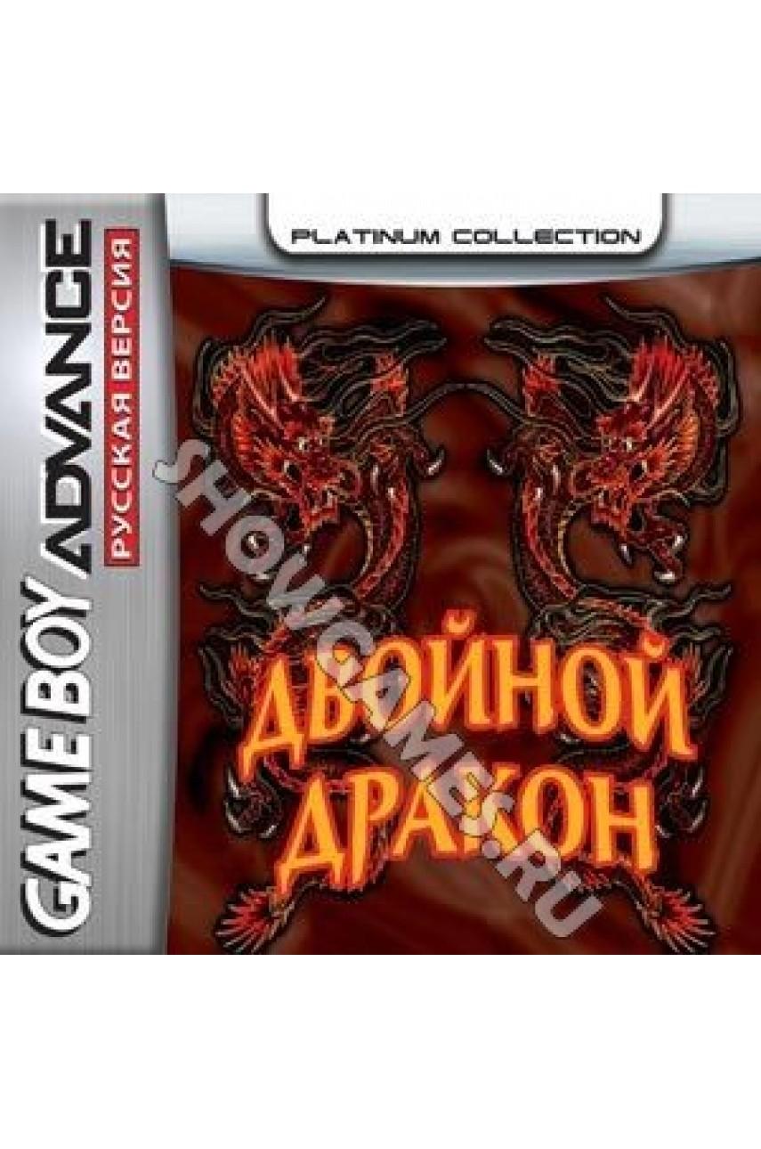 Double Dragon Advance [GBA]