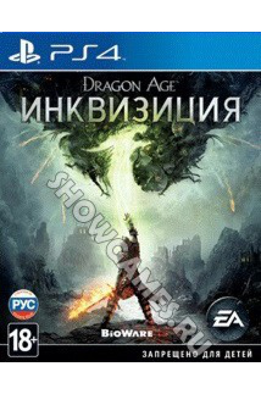 Dragon Age: Инквизиция [PS4] - Б/У