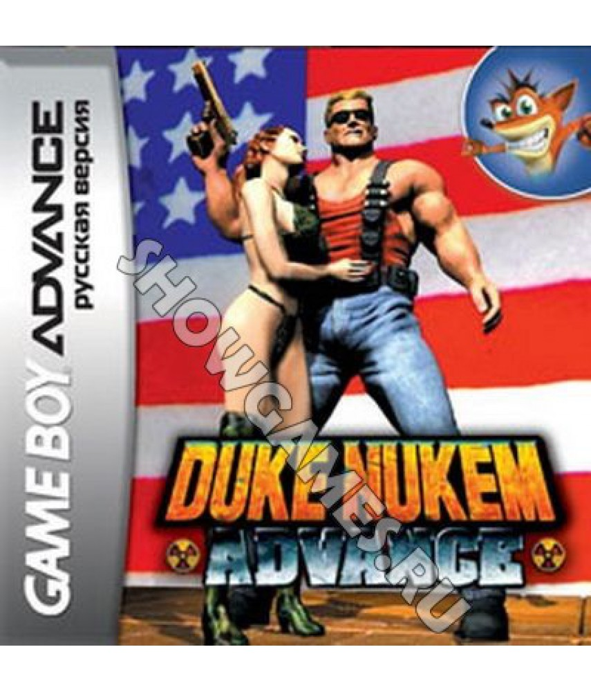 Duke Nukem Advance [Game boy]