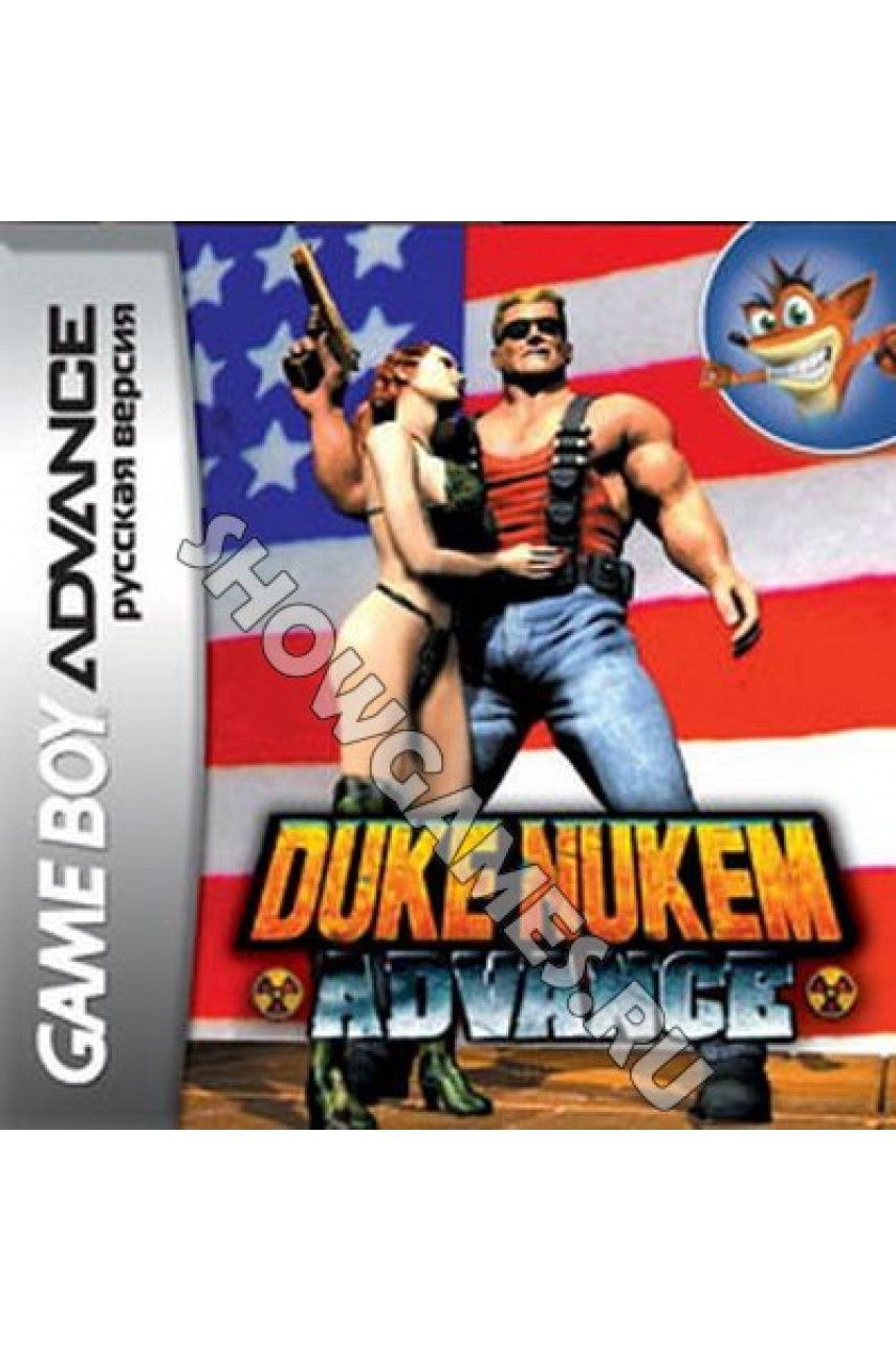 Duke Nukem Advance [Game boy]
