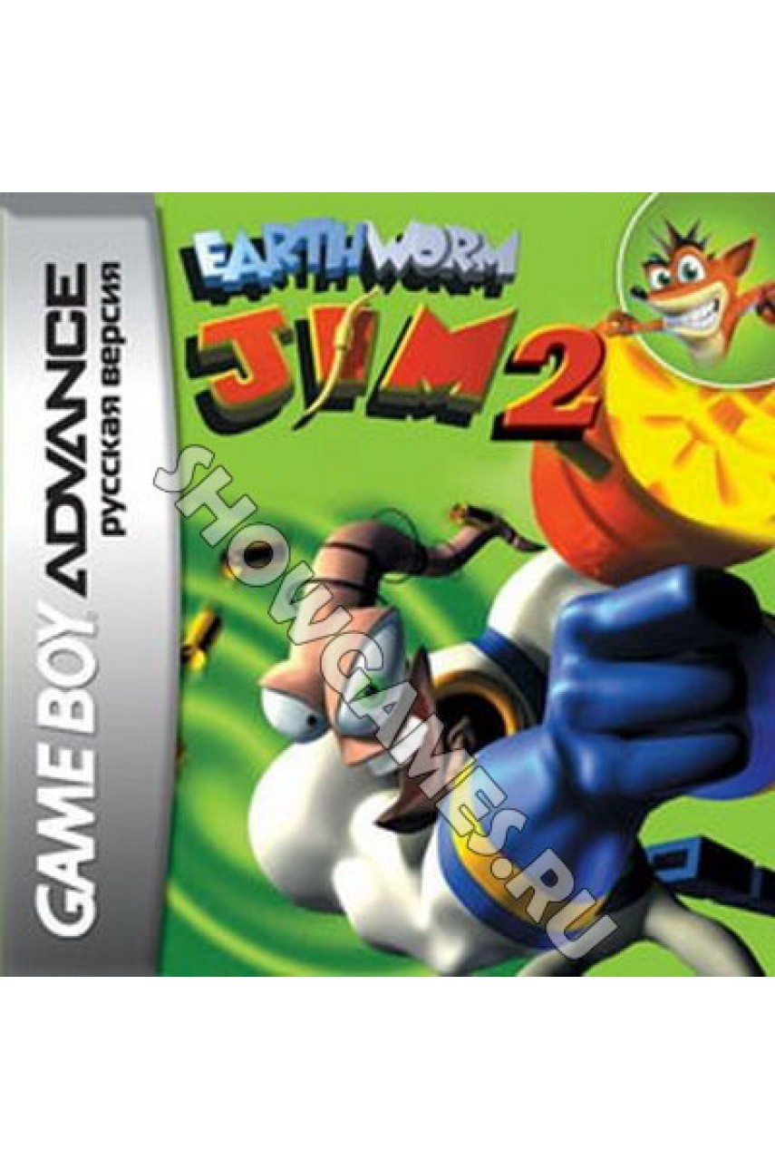 Earthworm Jim 2 (Русская версия)  [Game boy]