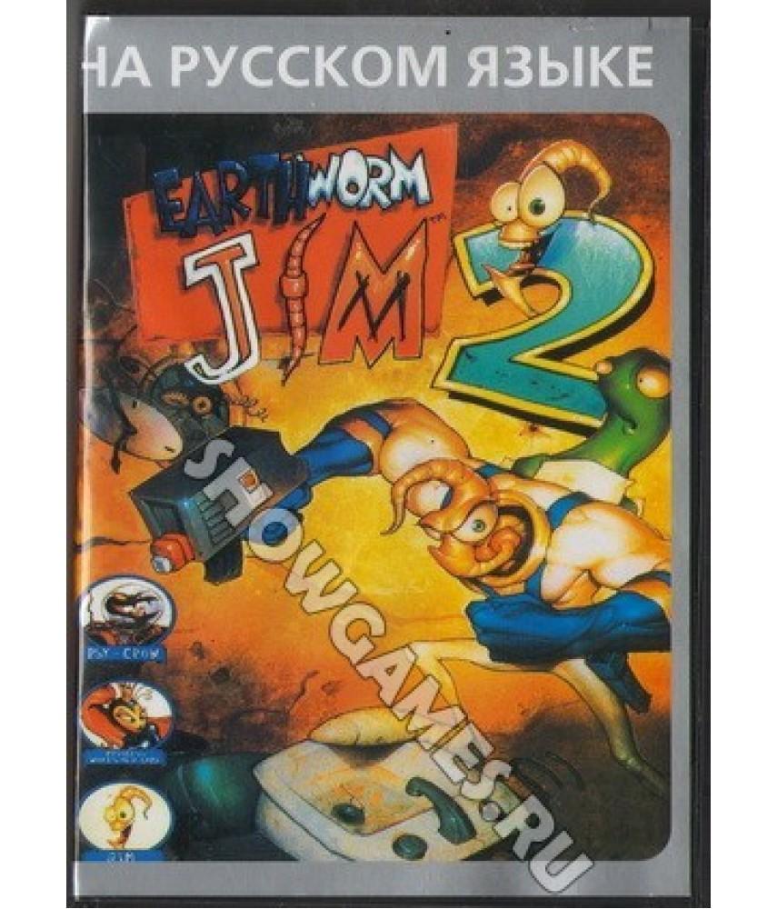 Earthworm Jim 2 [Sega]