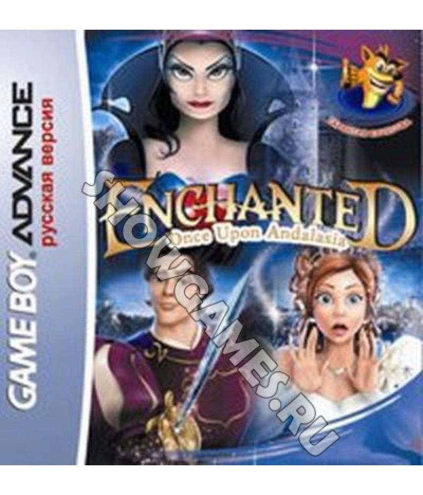 Enchanted: Once Upon Andalasia (Русская версия)  [Game boy]