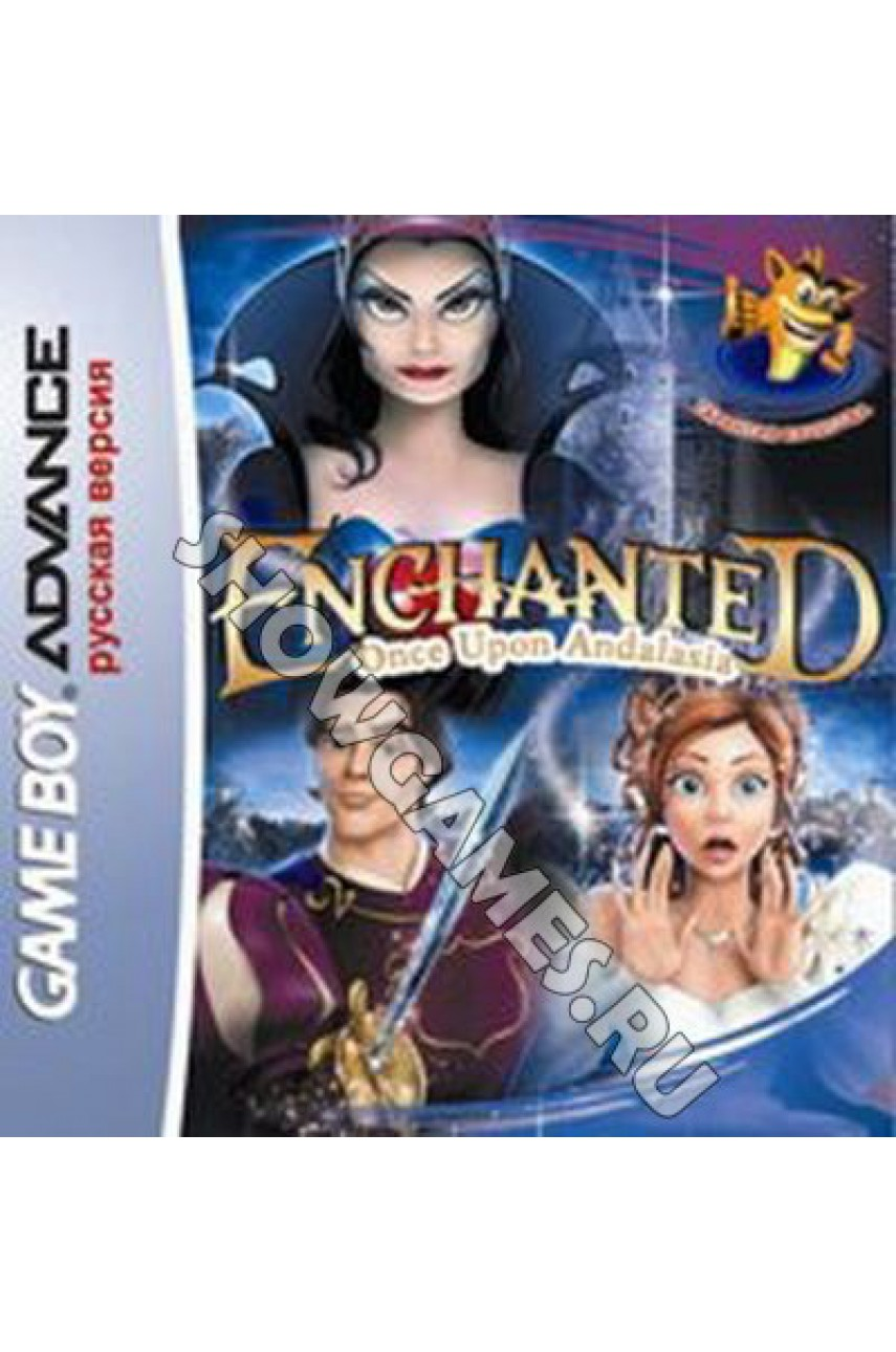 Enchanted: Once Upon Andalasia (Русская версия)  [Game boy]