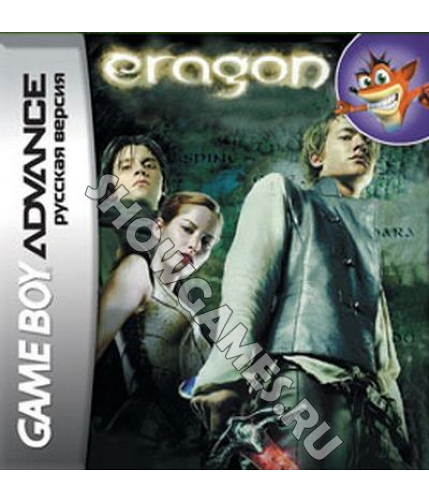 Eragon (Русская версия)  [Game Boy]
