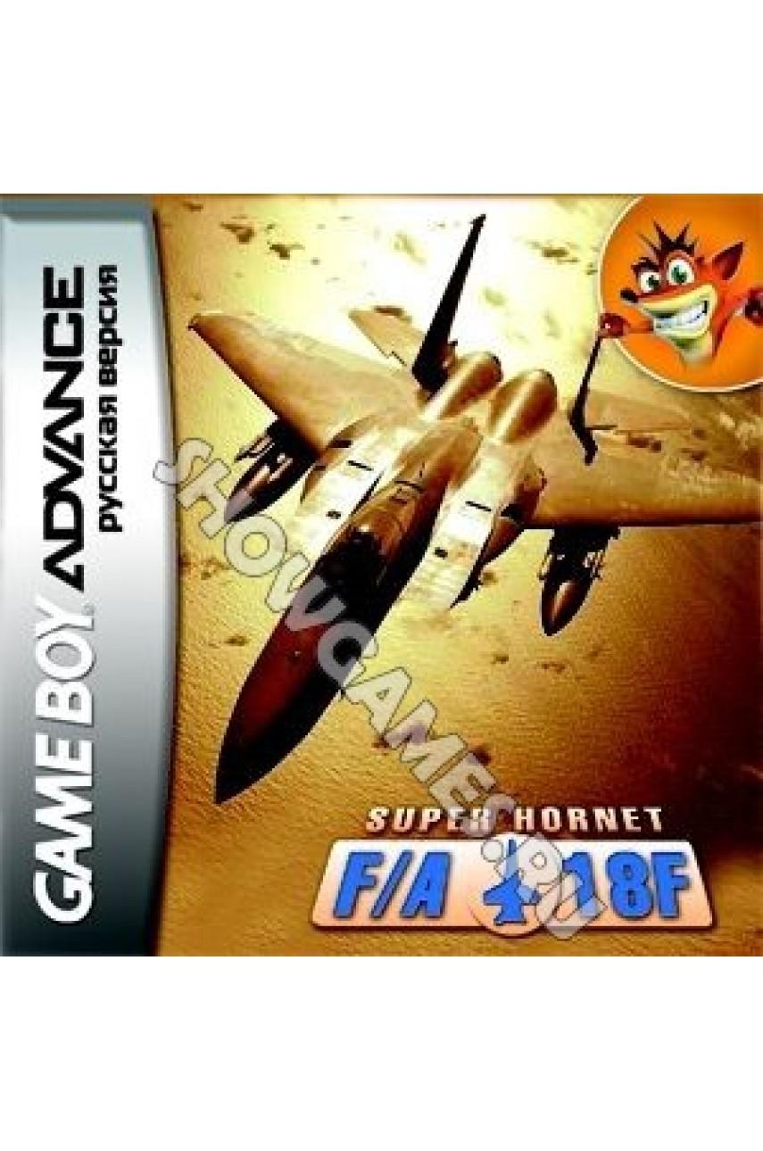 F-18  Super Hornet  [GBA]