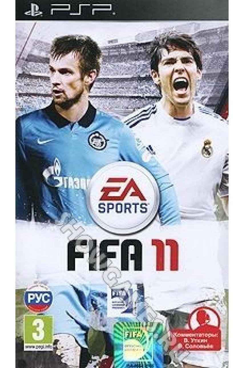 FIFA 11 [PSP] - Б/У