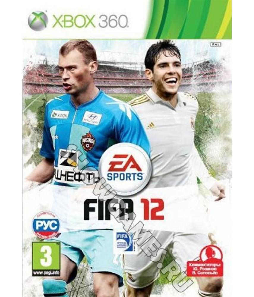 FIFA 12 [Xbox 360] - Б/У