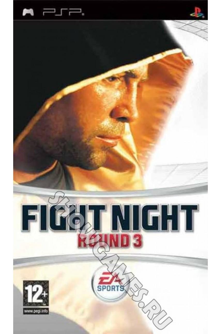 Fight Night Round 3 [PSP]