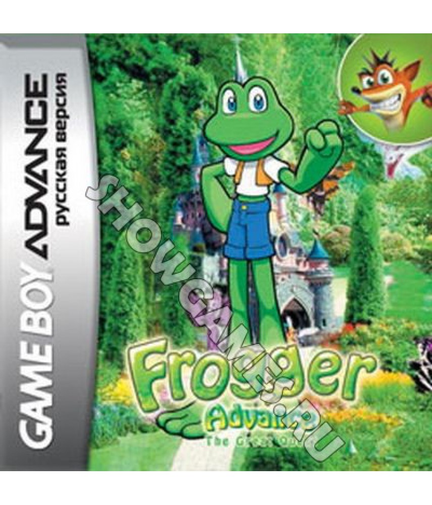 Frogger Advance - The Great Quest  [Game boy]