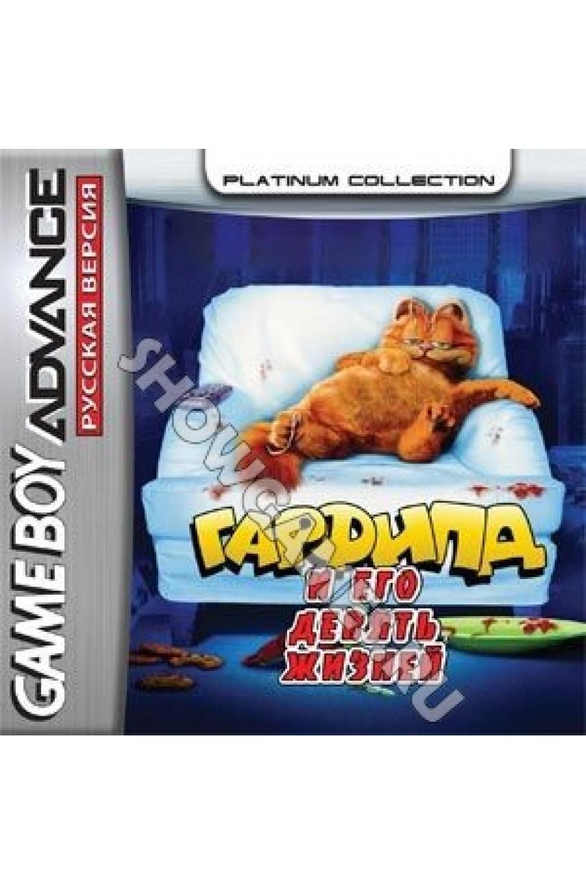 Garfield and His Nine Lives  (Русская версия)  [GBA]