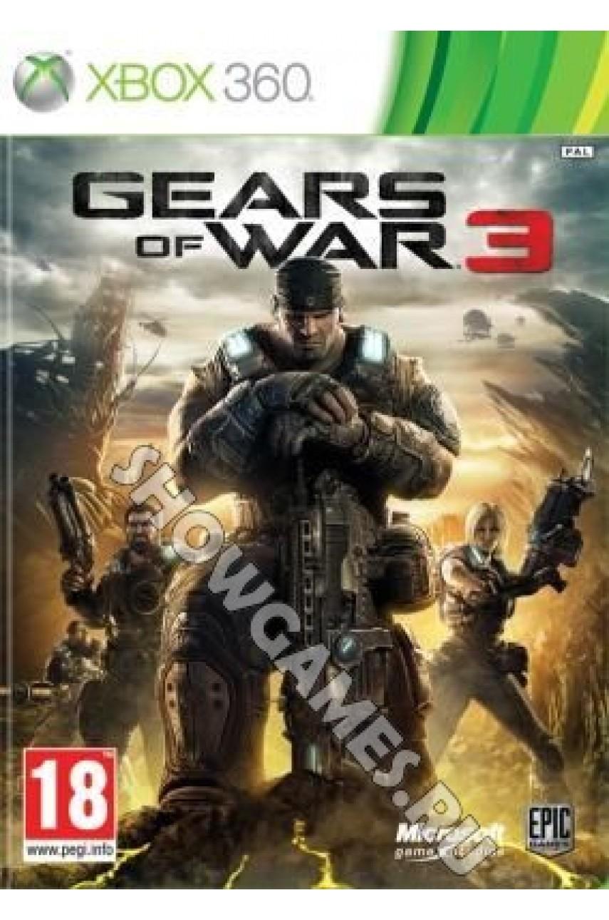 Gears of War 3 [Xbox 360] - Б/У