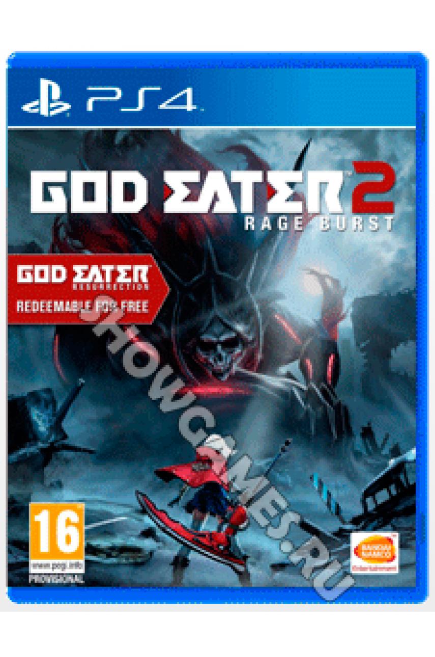 God Eater 2: Rage Burst (Русские субтитры) [PS4]