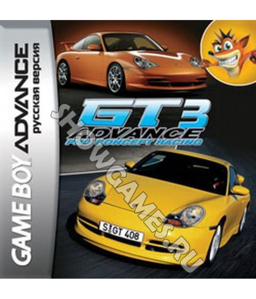GT Advance 3: Pro Concept Racing (Русская версия)  [GBA]