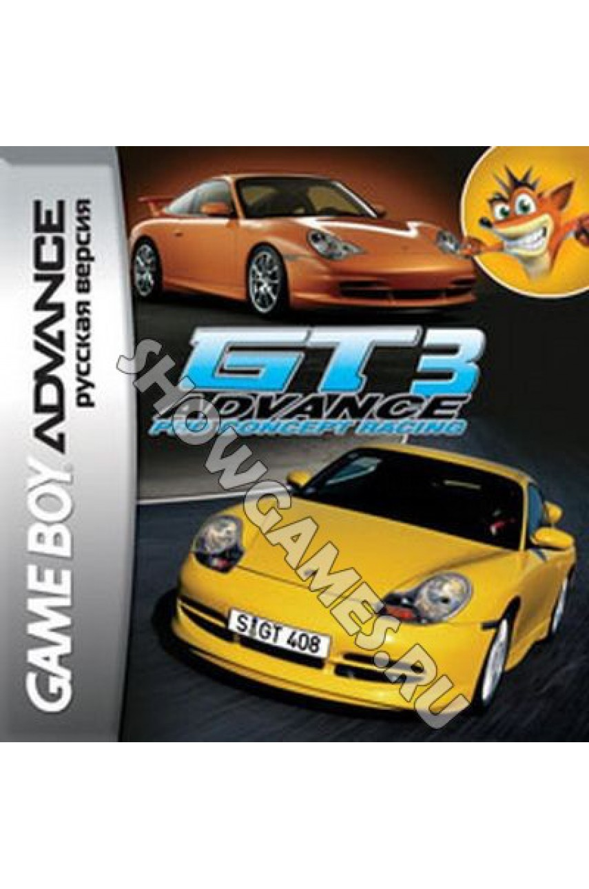 GT Advance 3: Pro Concept Racing (Русская версия)  [GBA]