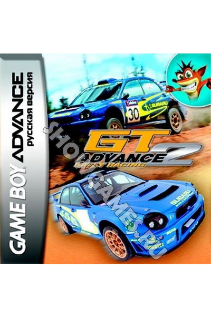GT Advance 2: Rally Racing  (Русская версия)  [Game boy]
