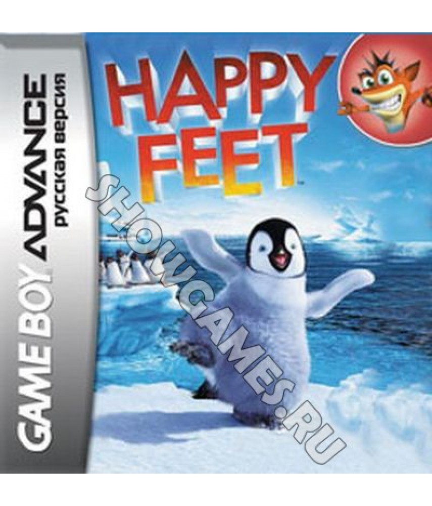 Happy Feet  [Game Boy]