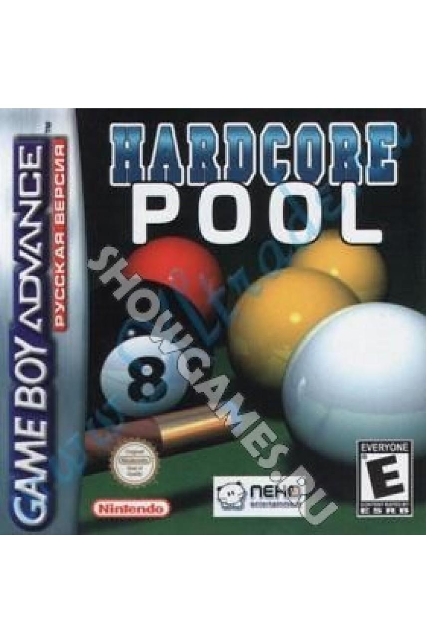 Hardcore Pool  [GBA]