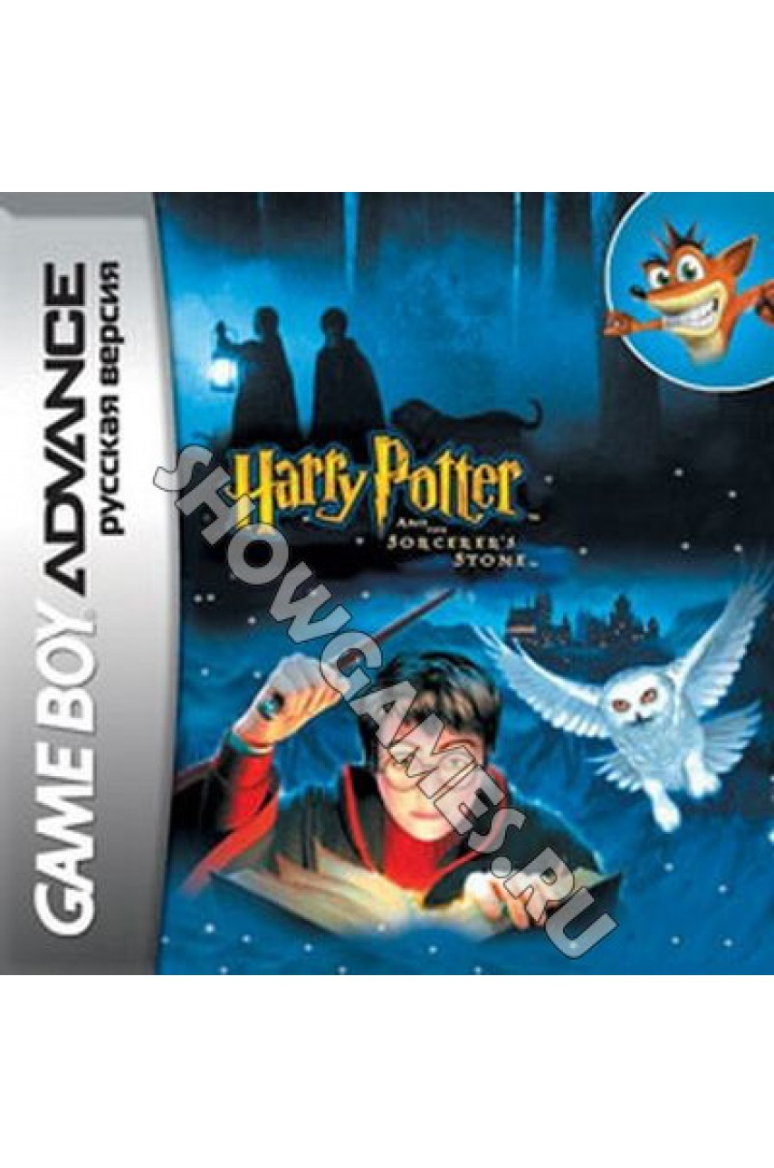 Harry Potter and the Sorcerer's Stone [GBA]