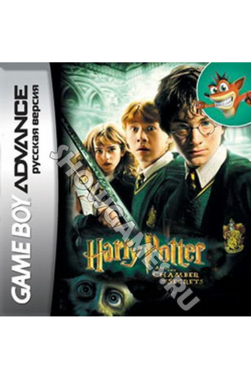 Harry Potter and the Chamber of Secrets (Русская версия) [GBA]