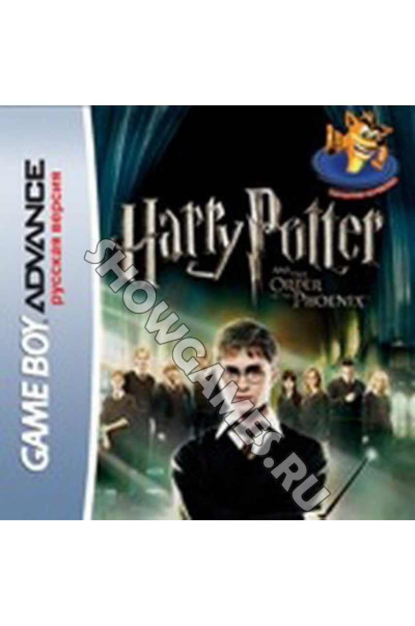 Harry Potter and the Order of the Phoenix [Game Boy]