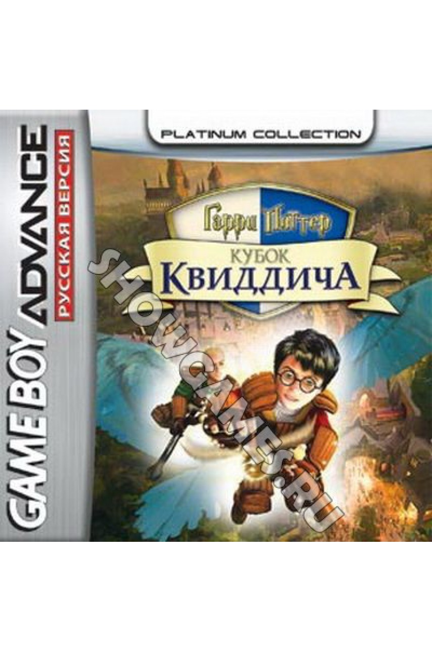 Harry Potter: Quidditch World Cup  (Русская версия)  [Game Boy]
