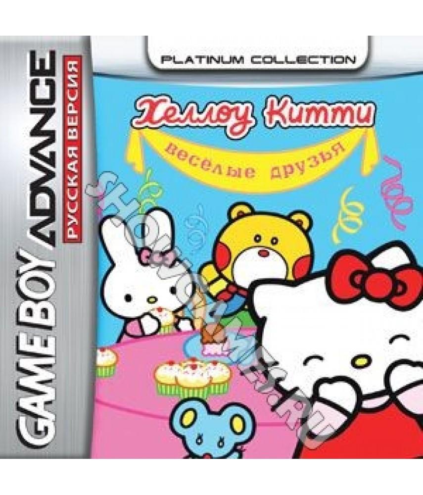Hello Kitty - Happy Party Pals  [GBA]