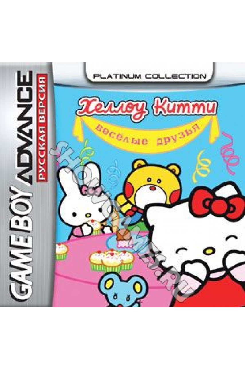 Hello Kitty - Happy Party Pals  [GBA]