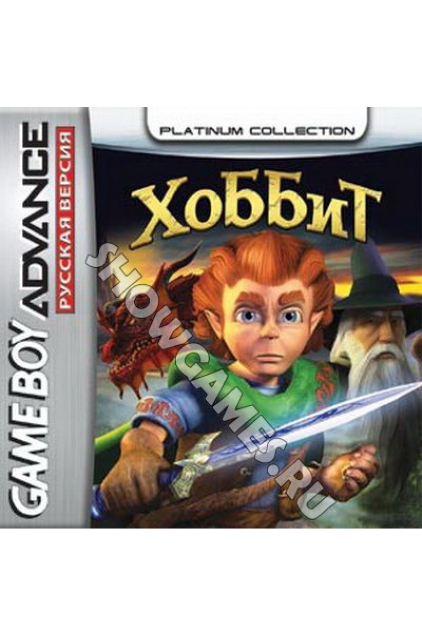 Hobbit  (Русская версия)  [GBA]