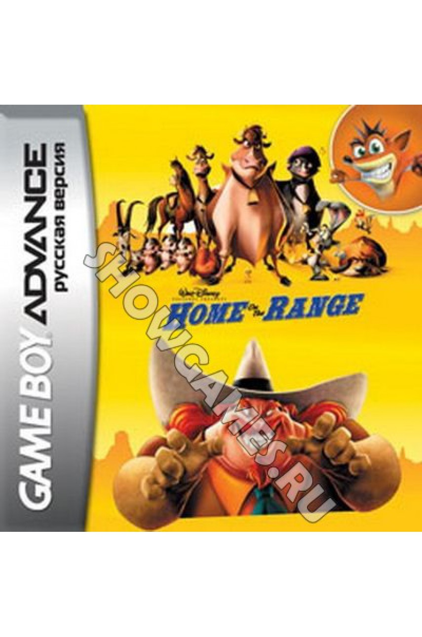 Home on the Range (Русская версия)  [Game boy]