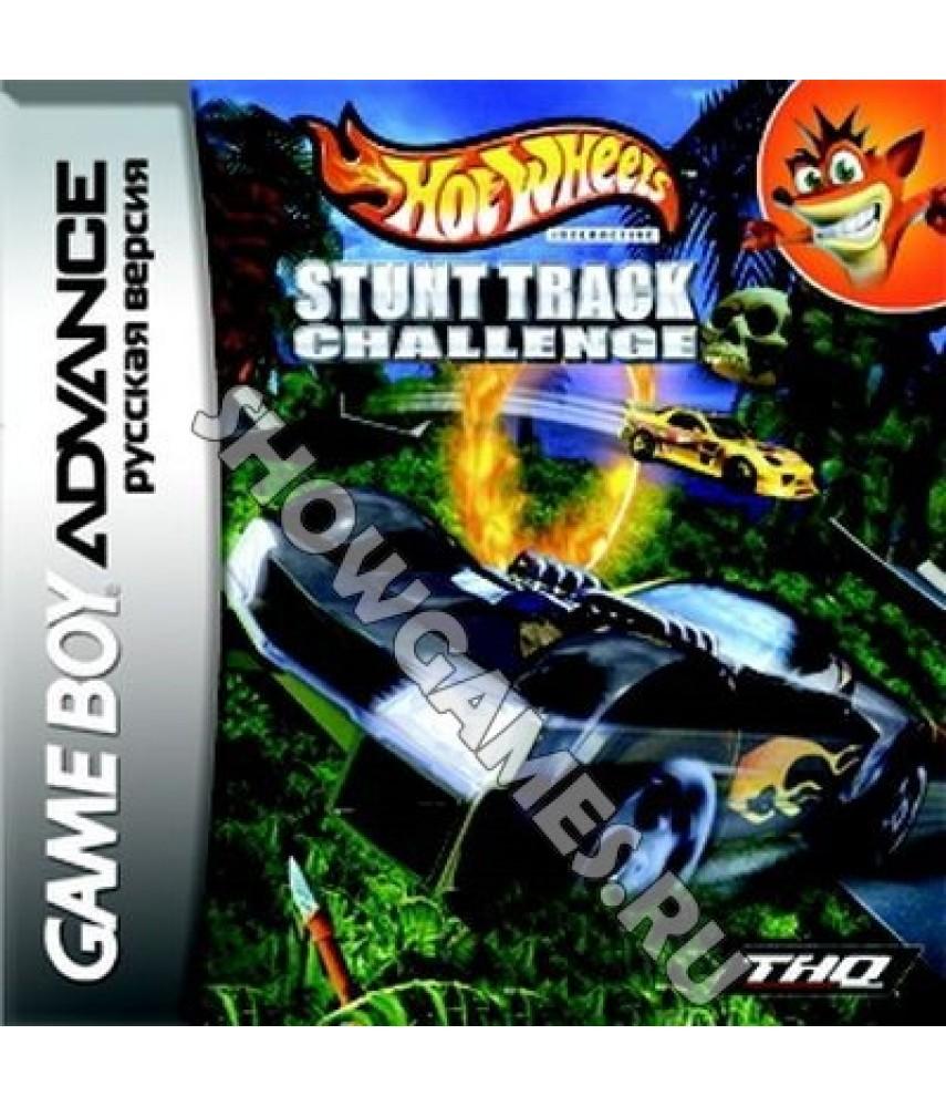 Hot Wheels  Stunt Track Chall  [Game Boy]