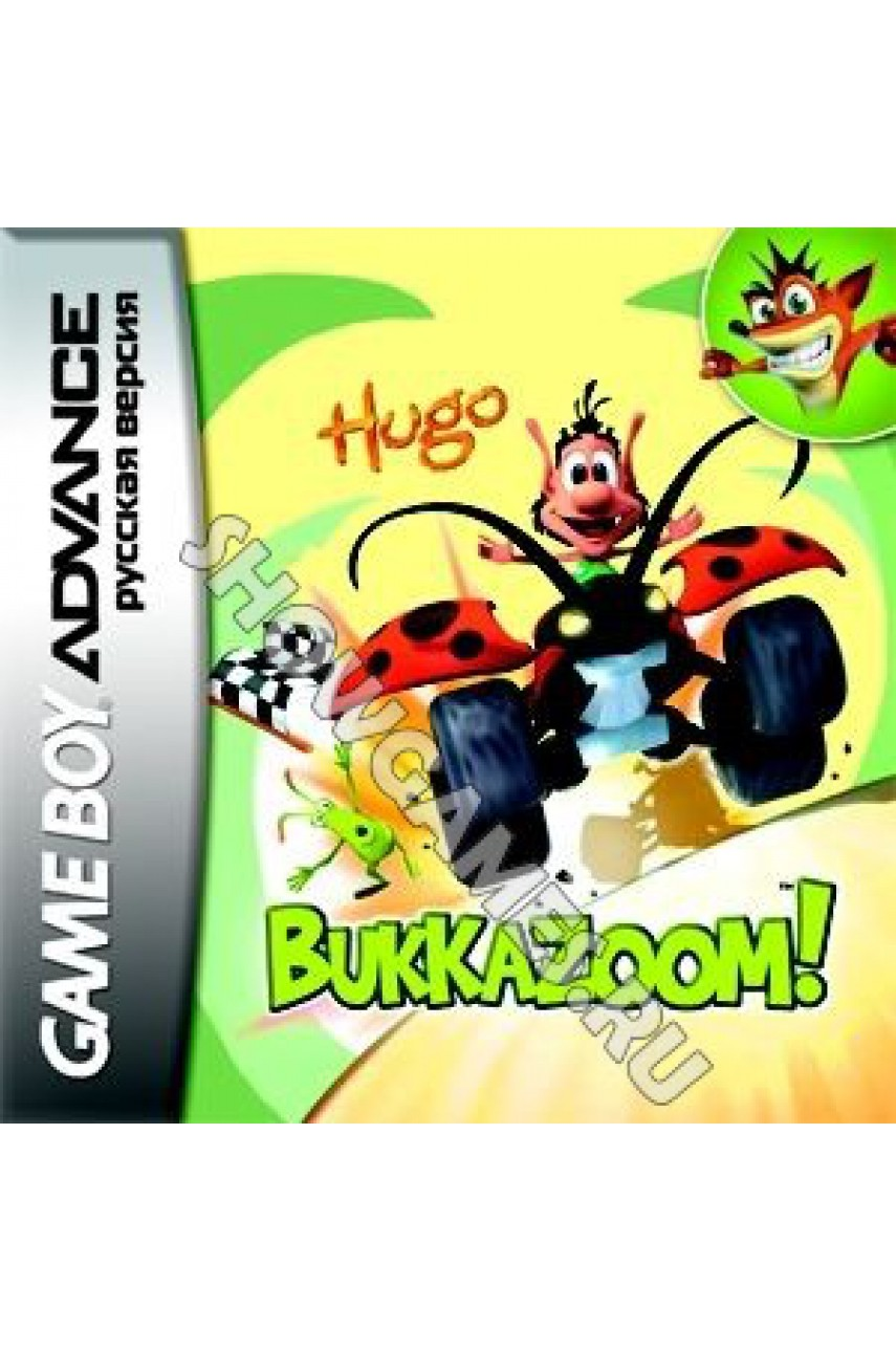 Hugo: Bukkazoom! [GBA]