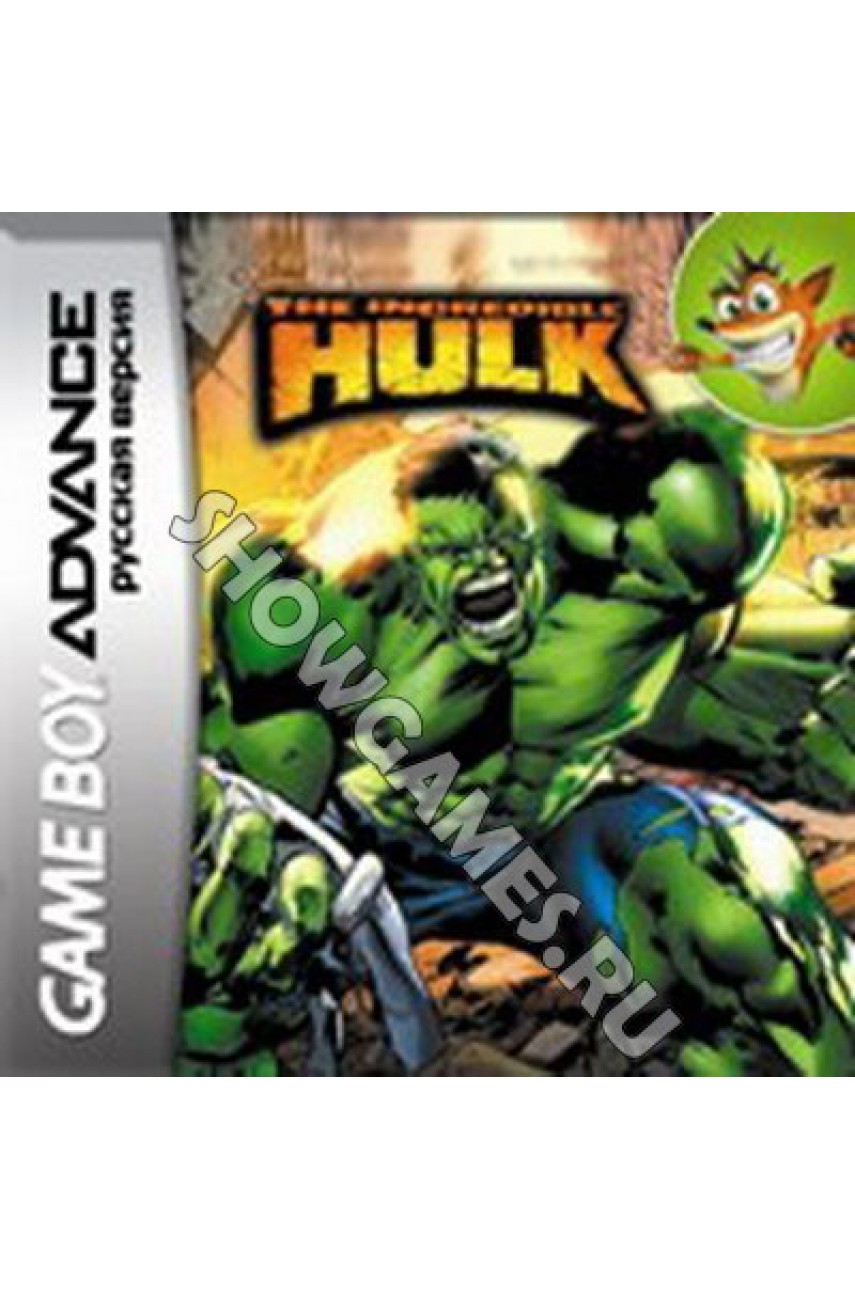 Incredible Hulk  (Русская версия)  [Game boy]