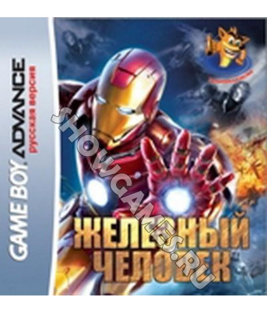 Iron Man -  Железный Человек   (Русская версия)  [GBA]