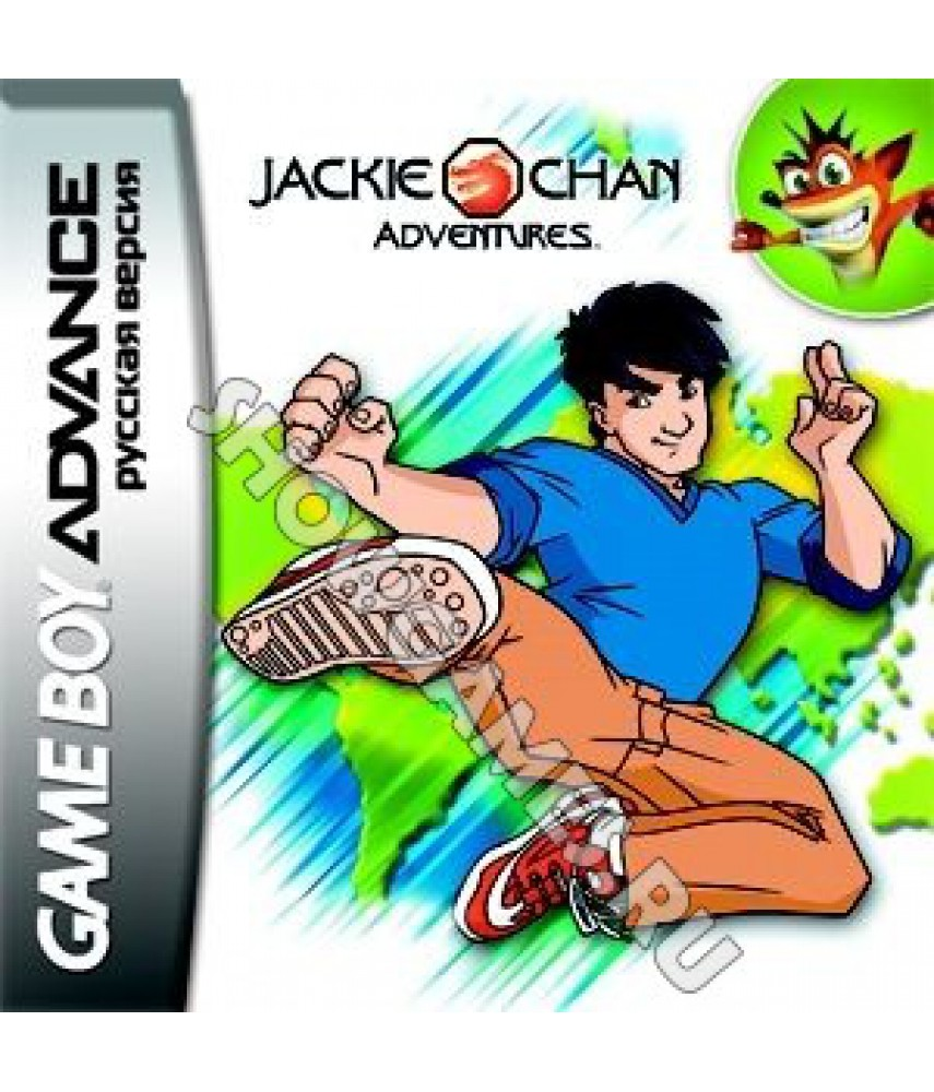 Jackie Chan Adventures. Джеки Чан: Легенда о черной руке [GBA] (Русская версия)