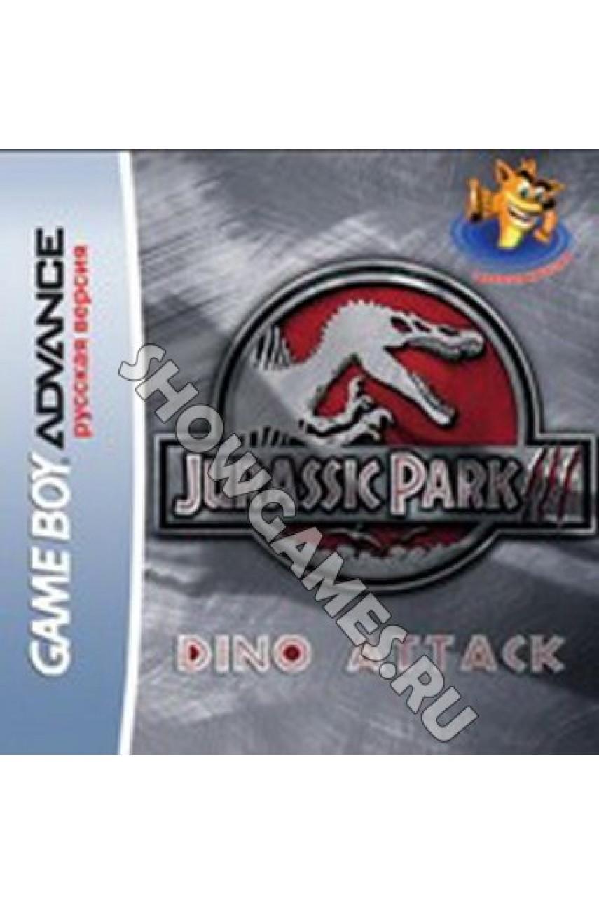 Jurassic Park 3: Dino Attack (английская версия)  [GBA]