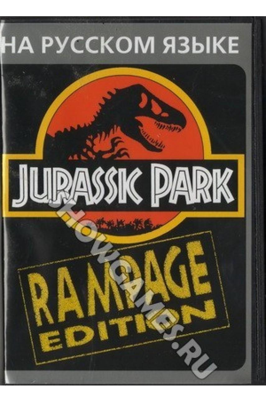 Jurassic Park 2: Rampage Edition (Парк Юрского периода 2) [Sega]