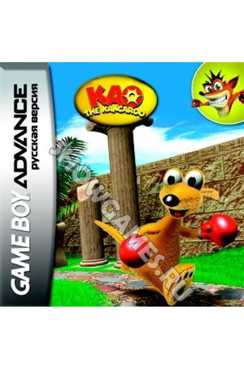 KAO the Kangaroo (Русская версия)  [GBA]